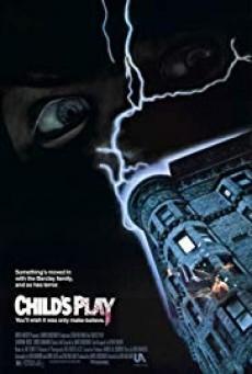 Chucky 1 แค้นฝังหุ่น ภาค 1