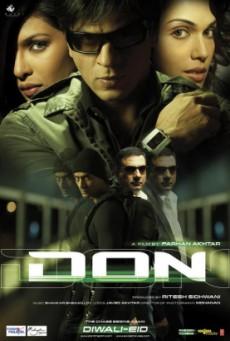 Don ดอน นักฆ่าหน้าหยก