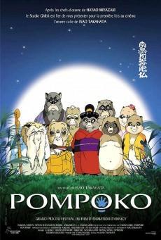 Pom Poko ปอมโปโกะ ทานูกิป่วนโลก