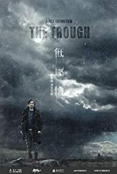 The Trough แผนสังหารเกมอำมหิต - ดูหนังออนไลน