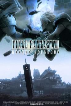 Final Fantasy VII- Advent Children ไฟนอลแฟนตาซี 7- สงครามเทพจุติ
