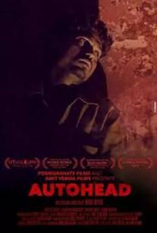 Autohead (2016) ฝังลงดิน(ซับไทย) - ดูหนังออนไลน