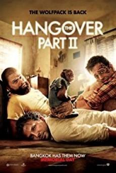 The Hangover Part II ( เดอะ แฮงค์โอเวอร์ ภาค 2 )