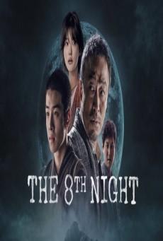 The 8th Night คืนที่ 8