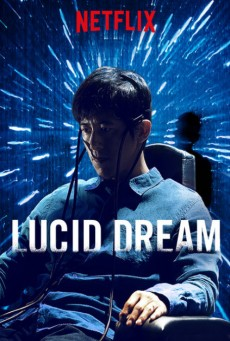 Lucid Dream (2017) ล่าข้ามฝัน