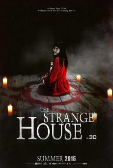The Strange House (2015) บ้านสัมผัสผวา - ดูหนังออนไลน
