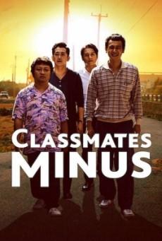 Classmates Minus เพื่อนร่วมรุ่น