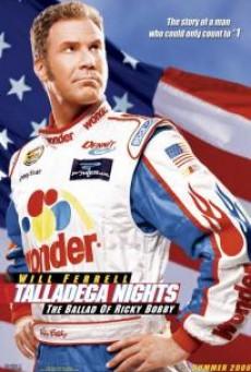 Talladega Night The Ballad of Ricky Bobby (2006) ริกกี้ บ๊อบบี้ ซ่าส์ตัวจริง ซิ่งกระเจิง