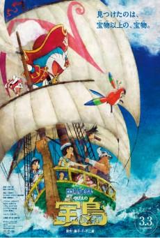 Doraemon the Movie Nobitas Treasure Island (2018)